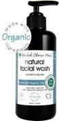 Herbal Choice Mari Facial Wash m/w Organic Normal & Oily Skin 200ml/ 6.8oz Pump