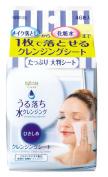 Bifesta Cleansing Water Sheet Tightening - 46sheet