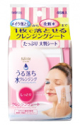 BIFESTA MOIST CLEANSING SHEETS (46 SHEETS)