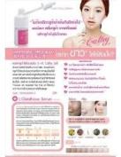 Cathy Doll Karmart L-glutathione Serum Skin Whitening Lightening Dark Spots