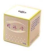 PEARL CREAM (SHANG HAI ZHEN ZHU GAO) 28g per box.