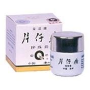Queen Brand Pientzehuang Pearl Cream - 20ml,