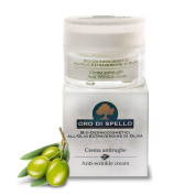 Oro di Spello Anti-wrinkle Cream, Hydrating and Protecting with Organic Extra Virgin Olive Oil