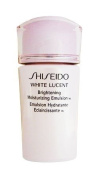 Shiseido White Lucent Brightening Moisturising Emulsion W 15ml