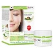 RJK Snail Natural Night Cream 50 Ml. From Korea