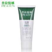 3pcs Face Whitening PILATEN Cream Aloe Vera 100g Nourish Anti-sensitive Anti-wrinkle Acne Treatment Remove scar Oil Control