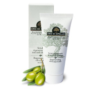 Oro di Spello Regenerating Scrub; Exfoliation with Finely Ground Olive Stones and Deep Hydration with Organic Extra Virgin Olive Oil