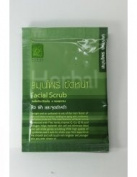 1 packets 'Patummas'Herbal Facial Scrub with CoQ10 and Collagen thailand herbal