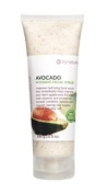 Bynature Avocado Intensive Facial Scrub 100g. Intensive Hydrating Facial Scrub That Immediately Helps Improve Your Skin's Appearance. No SLS, SLES, DEA. Free Natural Scrubber.