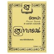 Supaporn Nano Co Enzyme Q10 Formula Facial Scrub Milky Powder 5g.Product of Thailand