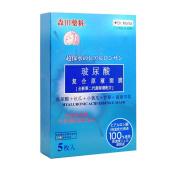 Dr. Morita Hyaluronic Acid Essence Mask-10 pcs