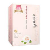 My Beauty Diary Bulgarian White Rose Mask