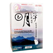 Dr Morita Whitening Essence Facial Mask 10pcs/Box