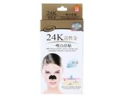 10 pcs Nose Blackheads Peel-Off Mask