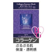 Collagen Essence Mask Sheet Pack - Anti-ageing, mositurized, clear, relax, brigthening
