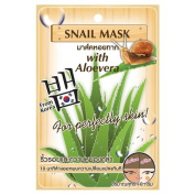 Fuji Cream : Snail Mask with Aloe vera for Perfectly Skin 10 g. (Pack of 6 bags) from Korea