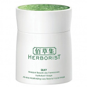 Herborist Silky All-Day Moisturising Lazy Beauty Mask