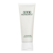 Herborist Whitening and Revitalising Mask 100g