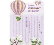 Job's Tear Brightening Mask 2 Step Asia Brightening Mask Pack of 4 Sets. My Beauty Diary Brand