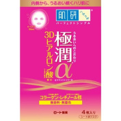 Rohto Hadalabo Gokujyn Hyaluronic Face Mask 20ml - 4Pieces