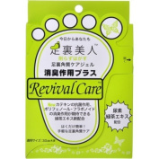 Revival Care - foot treatment from Japan