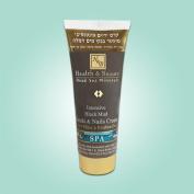 H & B Dead Sea Intensive Black Mud Hands & Nails Cream