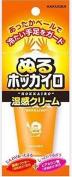 Hakugen Warming Skin Hand Cream