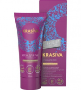 Krasiva Moisturising Hand Cream