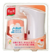 Muse No-touch Set Grapefruit 250ml Body