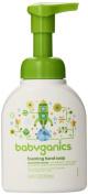 Babyganics Foaming Hand Soap 250ml Chamonile Verbena