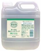 Hand Soap 3000ml Additive-free Soap Bubble By Miyoshi Soap