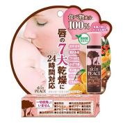 Skin Peace Moist Lip Butter