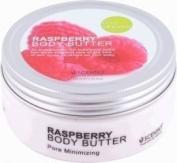 Scentio - Premium Raspberry Nourishing Anti-ageing Vitamin Body Butter -150 ml