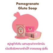 Glutathione Pomegranate Whitening/bleaching 70 Gms Professional Whitening Handmade Soap