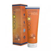 Sunology Sunscreen Kids SPF 50 *NEW FORMULA*