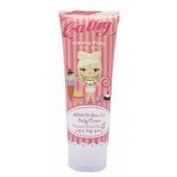 Karmart Cathy Body Cream Creamy Pinky Body Cream 230g. From Korea