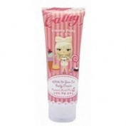 Karmart Cathy Body Cream Creamy Pinky Body Cream 230g. From Korea