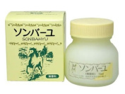 Sonbahyu Horse Oil Body Cream - Fragrance Free - 75ml