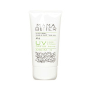 Mama Butter UV Care Cream - Aloma In