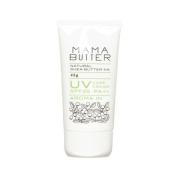Mama Butter UV Care Cream - Aloma In