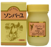 Sonbahyu Horse Oil Body Cream - Fragrance Free - 70ml