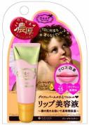 Deep Moisture Lip Treatment 9g