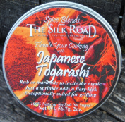 Japanese Togarashi from The Silk Road Restaurant