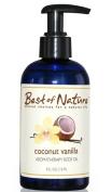 Coconut Vanilla Aromatherapy Body Oil