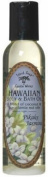 Island Soap Company Aromatic Coconut Oil - 130ml - Pikake