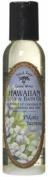 Island Soap Company Aromatic Coconut Oil - 130ml - Pikake