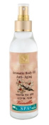Health and Beauty H & B Dead Sea Aromatic Body Oil Anti-Ageing Vanilla 150ml/ 5.2 oz