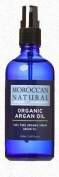 Moroccan Natural Organic Pure Argan Oil, 100ml