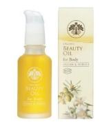 Tree of Organic Argan Oil Body Beauty & Neroli 50ml Life Tree of Life