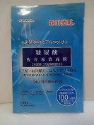 DR. MORITA Hyaluronic Acid Essence Mask 10pcs